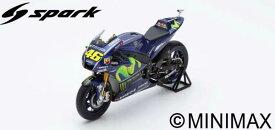 1/12 ヤマハ YZR-M1 No.46 Team Movistar Yamaha 2017 Valentino Rossi[スパーク]《02月仮予約》