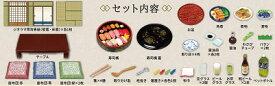 【特典】ぷちサンプル 今日は贅沢お寿司の日 〜ぷちサンプル入門セット〜[リーメント]《発売済・在庫品》