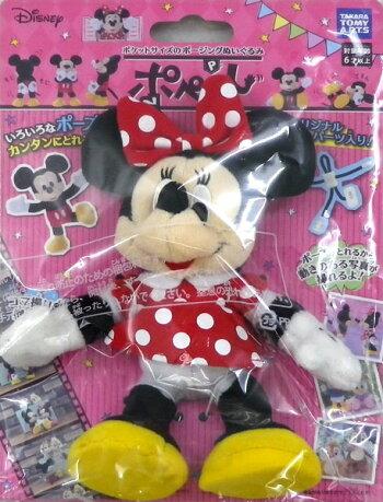 ディズニーキャラクター/ポペット/ミニーマウス[タカラトミーアーツ]《発売済・在庫品》