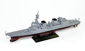 1/700 スカイウェーブシリーズ 海上自衛隊護衛艦 DD-115 あきづき 塗装済み完成品[ピットロード]《取り寄せ※暫定》