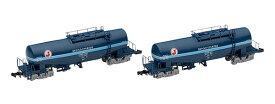 97905 限定品 私有貨車 タキ1000形(日本オイルターミナル・C)セット(2両)[TOMIX]《発売済・在庫品》