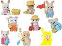 シルバニアファミリー BB-02 赤ちゃんコレクション 赤ちゃん探検シリーズ 12個入りBOX[エポック]《発売済・在庫品》
