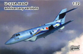 1/72 U-125A 浜松救難隊40周年記念 リミテッドエディション プラモデル[ソード]《発売済・在庫品》