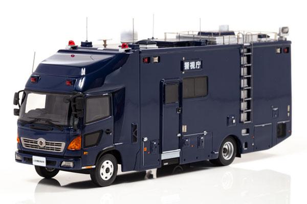 1/43 日野 レンジャー 2015 警視庁公安部公安機動捜査隊指揮官車両[RAI'S]【送料無料】《発売済・在庫品》