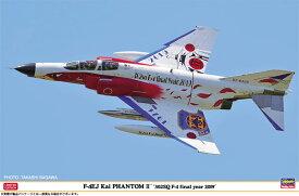 """1/48 F-4EJ改 スーパーファントム""""302SQ F-4 ファイナルイヤー 2019"""" プラモデル[ハセガワ]《発売済・在庫品》"""