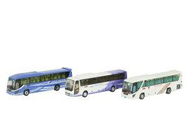 ザ・バスコレクション 関西国際空港(KIX)バスセットA[トミーテック]《発売済・在庫品》