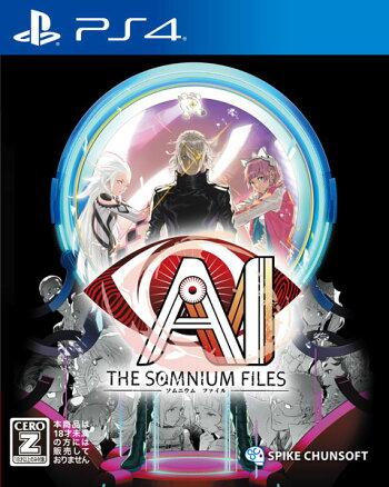 【特典】PS4AI:ソムニウムファイル[スパイク・チュンソフト]《07月予約》