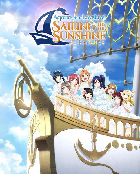 BD Aqours / ラブライブ!サンシャイン!! Aqours 4th LoveLive!〜Sailing to the Sunshine〜 Blu-ray BOX 完全生産限定[ランティス]《05月予約》