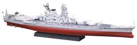 1/700 艦NEXTシリーズ No.2 EX-1 日本海軍戦艦 武蔵 特別仕様 (捷一号作戦/明灰色仕様) プラモデル[フジミ模型]《取り寄せ※暫定》