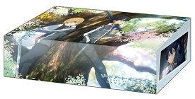 ブシロードストレイジボックスコレクション Vol.318 『ソードアート・オンライン アリシゼーション』[ブシロード]《06月予約》