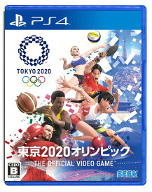 PS4 東京2020オリンピック The Official Video Game[セガゲームス]《発売済・在庫品》