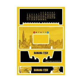 BANANA FISH 卓上アクリル万年カレンダー[アルマビアンカ]《発売済・在庫品》