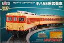 3-004 (HO)スターターセット キハ58系気動車[KATO]【送料無料】《発売済・在庫品》