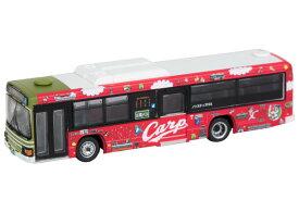 ザ・バスコレクション 広島電鉄 広島東洋カープラッピングバス[トミーテック]《発売済・在庫品》
