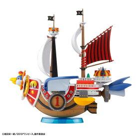 ワンピース 偉大なる船コレクション サウザンド・サニー号 フライングモデル プラモデル[BANDAI SPIRITS]《発売済・在庫品》