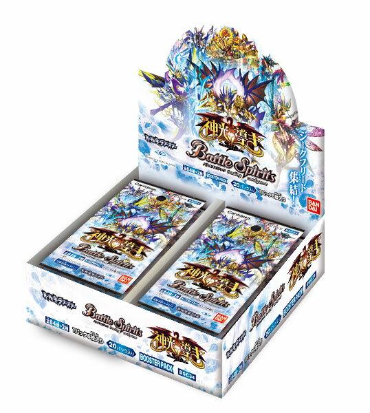 バトルスピリッツ オールキラブースター 神光の導き ブースターパック 20パック入りBOX[バンダイ]《06月予約》