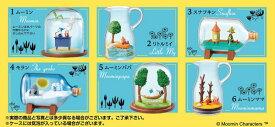 MOOMIN Terrarium ムーミン谷のストーリー 6個入りBOX[リーメント]《発売済・在庫品》