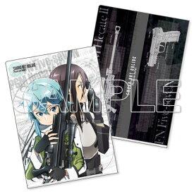 ソードアート・オンライン Wweaponクリアファイルシリーズ 2枚セット キリト×シノン[KADOKAWA]《08月予約》