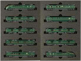 10-1570 87系「TWILIGHT EXPRESS 瑞風」 10両セット [特別企画品][KATO]【送料無料】《発売済・在庫品》