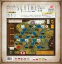 ボードゲーム サイズ -大鎌戦役- 拡張 変転の大地 多言語版[アークライト]《06月予約》