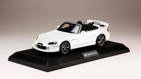 1/18 Honda S2000 Type S グランプリホワイト[ホビージャパン]《10月予約※暫定》