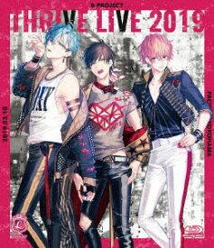 BD THRIVE / B-PROJECT THRIVE LIVE 2019 初回生産限定盤 (Blu-ray Disc)[5pb.]《08月予約》