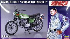 """1/12 スズキ GT380 B""""湘南爆走族"""" プラモデル[ハセガワ]《取り寄せ※暫定》"""