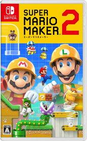 Nintendo Switch スーパーマリオメーカー 2[任天堂]《発売済・在庫品》