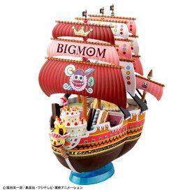 ワンピース 偉大なる船(グランドシップ)コレクション クイーン・ママ・シャンテ号 プラモデル(再販)[BANDAI SPIRITS]《発売済・在庫品》