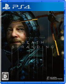 【特典】PS4 DEATH STRANDING 通常版[SIE]《在庫切れ》