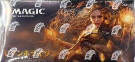 マジック:ザ・ギャザリング モダンホライゾン 日本語版 36パック入りBOX[Wizards of the Coast]【送料無料】《発売済・在庫品》