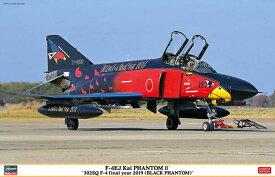 """1/48 F-4EJ改 スーパーファントム""""302SQ F-4 ファイナルイヤー 2019""""(ブラックファントム) プラモデル[ハセガワ]《08月予約》"""