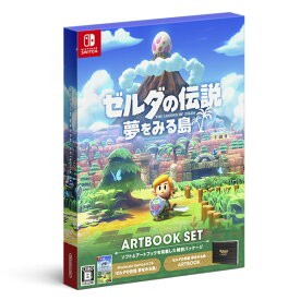 Nintendo Switch ゼルダの伝説 夢をみる島 ARTBOOK SET[任天堂]【送料無料】《09月予約》