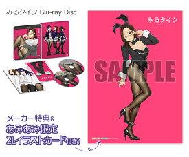 【あみあみ限定特典】【特典】BD みるタイツ Blu-ray Disc[TRUSS]《08月予約》
