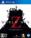 【特典】PS4 WORLD WAR Z[H2 Interactive]《09月予約》
