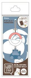 ポケットモンスター IJOY STRAP カビゴン[サンクレスト]《在庫切れ》