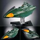 超合金魂 GX-89 ガミラス航宙装甲艦 『宇宙戦艦ヤマト2202 〜愛の戦士たち〜』[BANDAI SPIRITS]《11月予約》