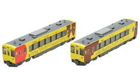 98060 JR キハ100形ディーゼルカー(POKEMON with YOUトレイン)セット (2両)[TOMIX]【送料無料】《07月予約》