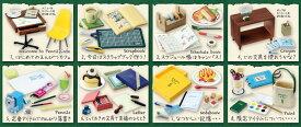 ぷちサンプル えんぴつカフェ 8個入りBOX[リーメント]《発売済・在庫品》