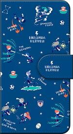 イナズマイレブン オリオンの刻印 手帳型スマートフォンケース ゆるパレット[ムービック]《発売済・在庫品》