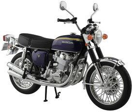 1/12 完成品バイク Honda CB750FOUR(K2) パープル[スカイネット]《10月予約》