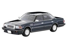 トミカリミテッドヴィンテージ ネオ LV-N199b トヨタクラウン 3.0ロイヤルサルーンG (紺)[トミーテック]《11月予約》