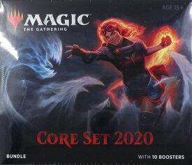 マジック:ザ・ギャザリング 基本セット2020 バンドル 英語版[Wizards of the Coast]《発売済・在庫品》