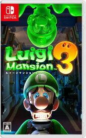 Nintendo Switch ルイージマンション3[任天堂]【送料無料】《10月予約》