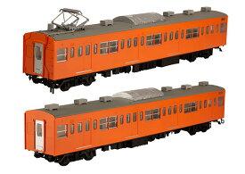 PP073 JR東日本201系直流電車(中央線)モハ201・モハ200キット[プラム]《12月予約》