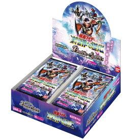 【特典】バトルスピリッツ コラボブースター 仮面ライダー 新世界への進化 ブースターパック 20パック入りBOX[バンダイ]《08月予約》