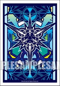 ブシロードスリーブコレクション ミニ Vol.420 カードファイト!! ヴァンガード『ギフトシンボル』青ver. パック[ブシロード]《09月予約》