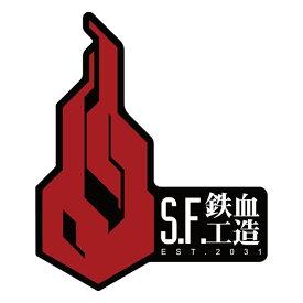 ドールズフロントライン GG3耐ステッカー 鉄血工造 漢字[グルーヴガレージ]《発売済・在庫品》