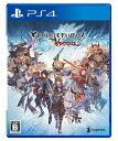 PS4 グランブルーファンタジー ヴァーサス 通常版[Cygames]《発売済・在庫品》