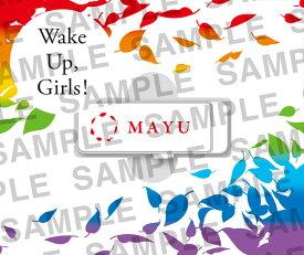 Wake Up, Girls! PRINCESS USB 〜茉祐〜[エイベックス]《10月予約》